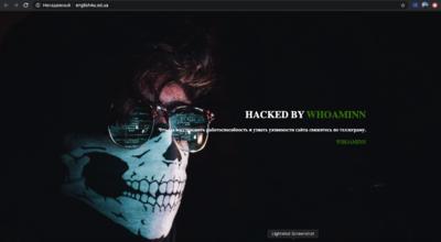 Що робити якщо зламали сайт?